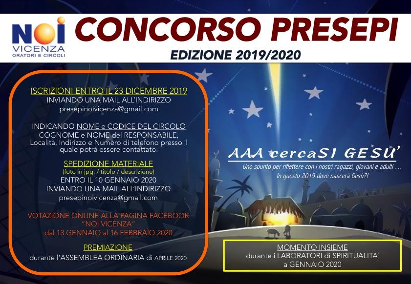 Volantino Concorso Presepi Edizione 2019/2020